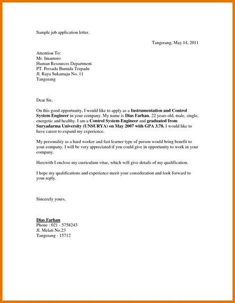 tc application  school  college flowersheetcom