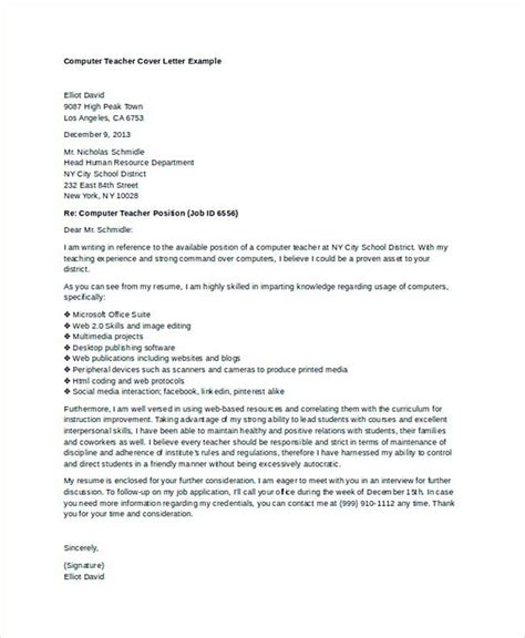 computer teacher cover letter  teaching cover