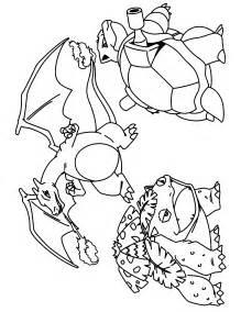 Pokemon Blastoise Coloring Pages
