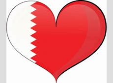 Bahrain Heart Flag Clipart i2Clipart Royalty Free