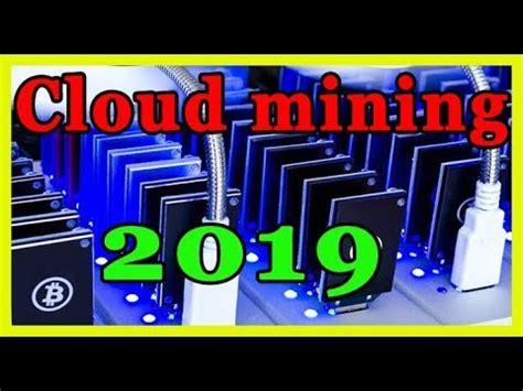 legit bitcoin cloud mining miningsky bitcoin cloud mining contracts 2019 review scam