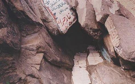 fatwa ulama hukum mengunjungi gua hira  tempat