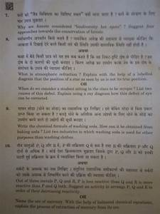 How Was Your Class 10 Cbse 2019 Science Paper