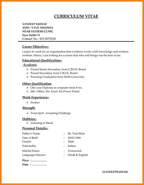 Types Of Resumes by 6 Different Types Of Resume Format Defense