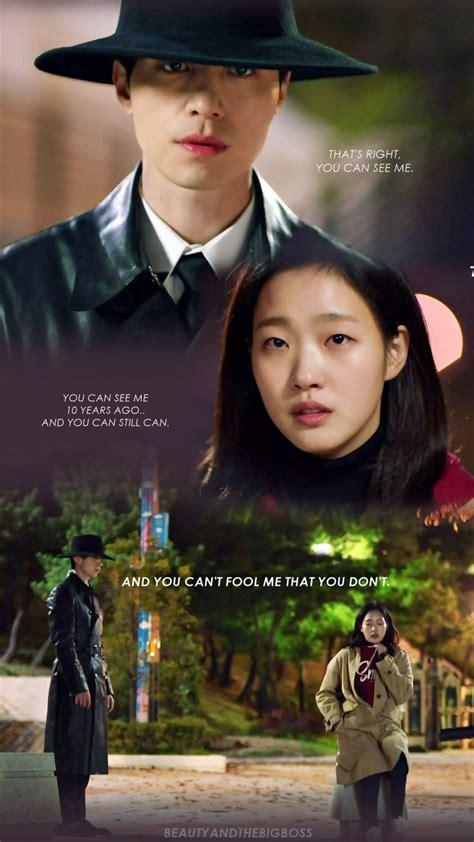 pin  tereza trang  goblin drama goblin korean drama