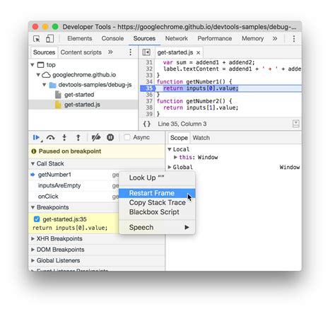 javascript debugging reference tools for web developers