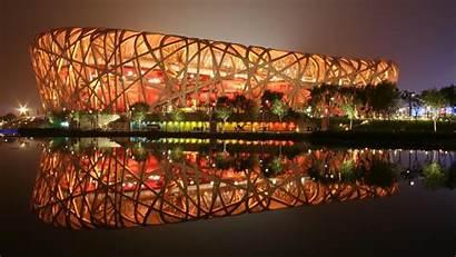 Beijing Stadium National Wallpapers Phone