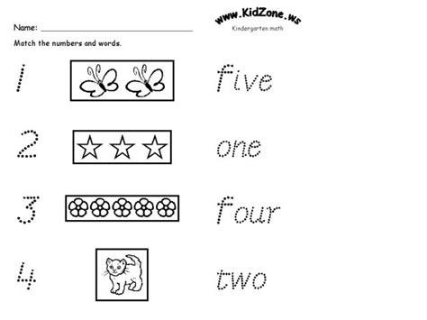 kidzone math worksheets printable kidzone best free