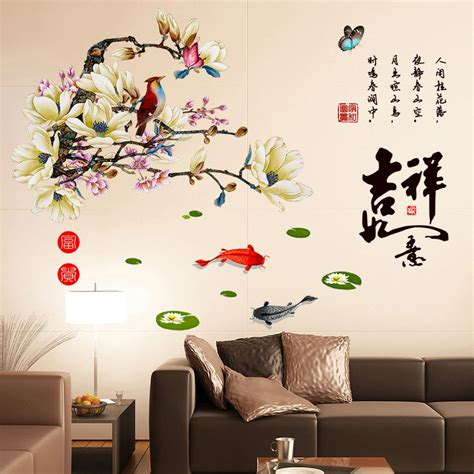 fundecor chinese painting calligraphy flowers fish