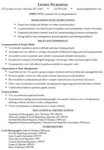 special skills on resume for customer service resume skills and abilities exle berathen