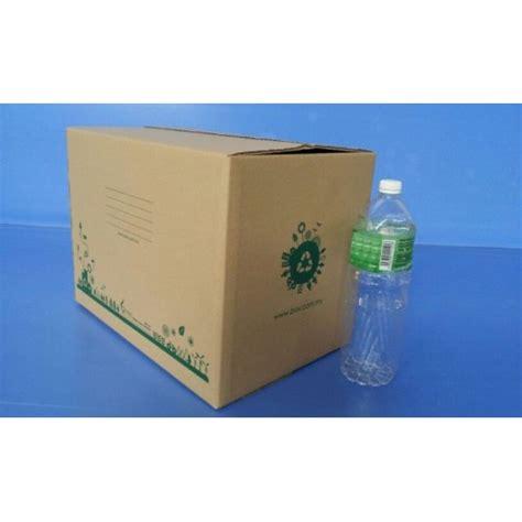 multi purpose box m size