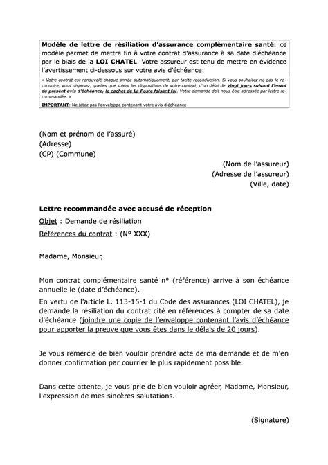 modèle de lettre de résiliation mutuelle santé loi chatel modele de lettre pour r 233 silier une mutuelle contrat