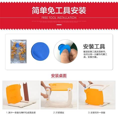 rehausseur de chaise bébé plastic tables for children lunch infant baby safety