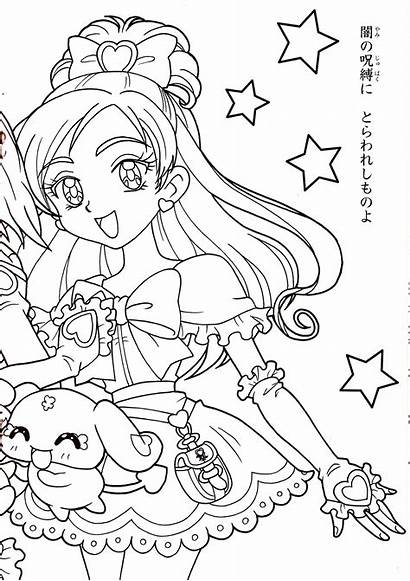 Coloring Cure Precure Futari Wa Anime Yukishiro