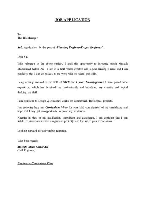 job application  civil engineer