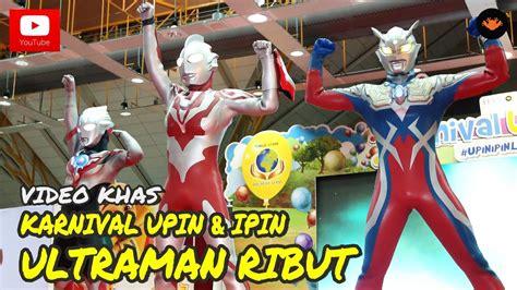 Karnival Upin Ipin 2017 Ultraman Ribut OFFICIAL VIDEO
