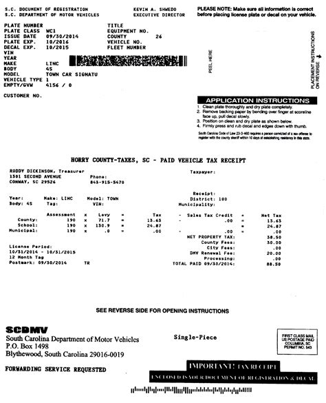 news and announcements horry county vehicle tax receipts changed