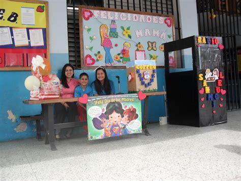 Escuela Bolivariana Monseñor Tomás Antonio Sanmiguel