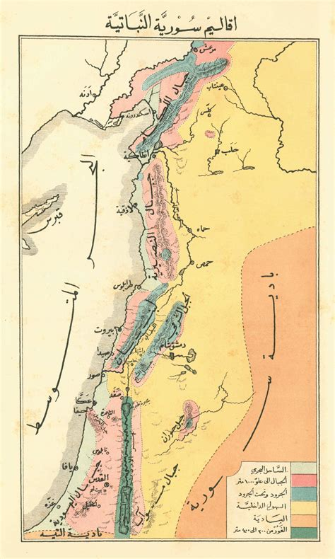 Palestine Ottomane by Afternoon Map Ottoman And Arab Maps Of Palestine 1880s 1910s