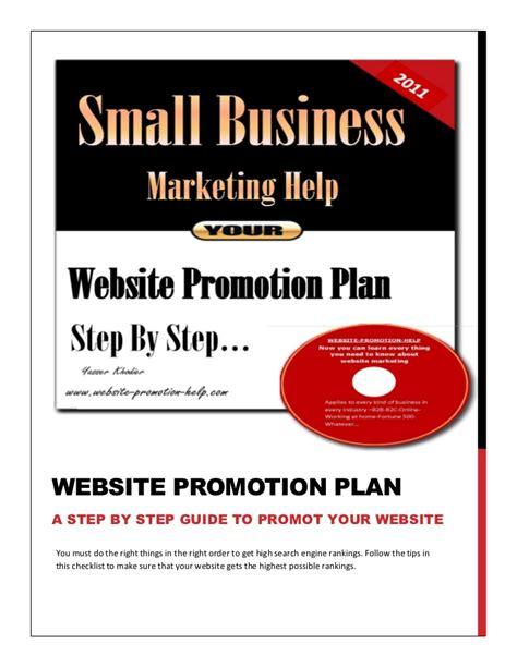 website promotion website promotion plan