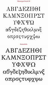 59 best greek alphabet images on pinterest greek for Greek letters for sale