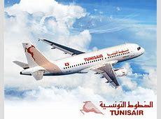 Tunisair AirlinePros
