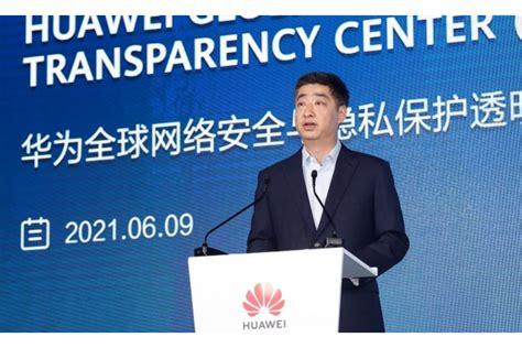 Huawei atver savu lielāko globālo kiberdrošības un ...