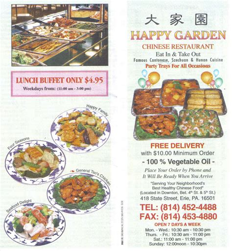happy garden erie pa happy garden menu menu for happy garden erie erie