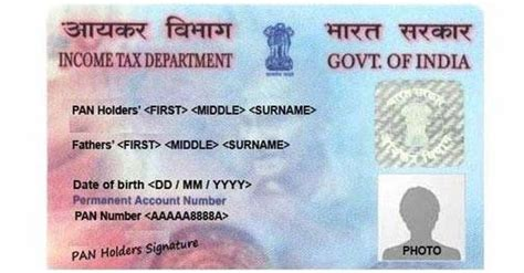 Will The Government Make Pan Card