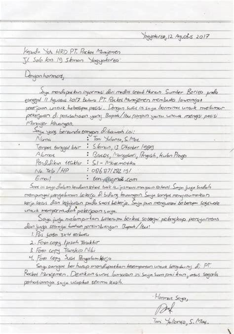 Contoh Tulisan Di Lop Surat Lamaran Kerja by 10 Contoh Surat Lamaran Pekerjaan Yang Baik Dan Benar