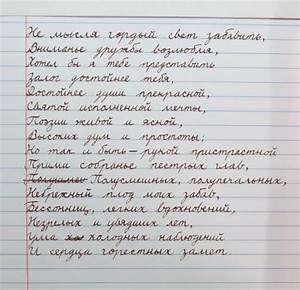 Russian/cryllic Script - Calligraphy Discussions - The ...