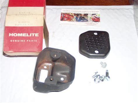 Homelite EZ, EZ Automatic, EZ 250, Super EZ, XL Mini, XL