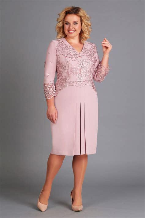 Женские платья страна ИТАЛИЯ итальянские производители купить в интернет магазине KUPIVIP распродажа в Москве