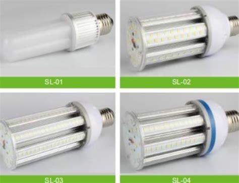 led flood light bulb   outdoors