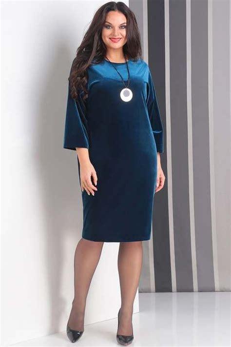 Женские платья GroupPrice в Москве купить в интернетмагазине Buduvmode