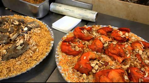 arabian cuisine traditional food amman