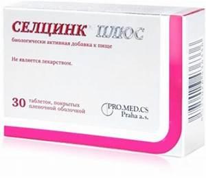 Для мужской потенции препарат