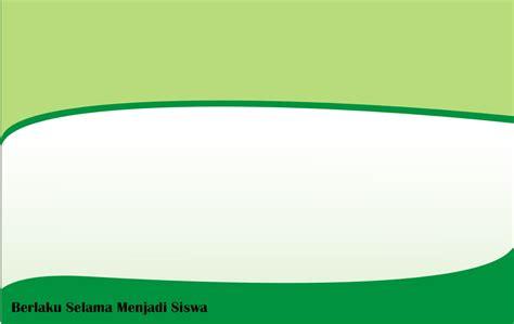 contoh desain kartu siswa terbaru aplikasi kartu siswa