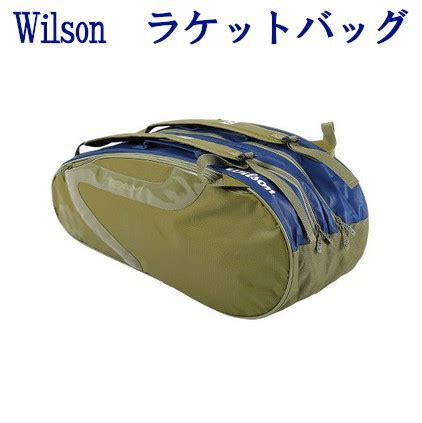 chitose sports rakuten market store wilson team jp  pack grn wr ss badminton
