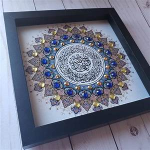 Surah, Al, Fatiha, Islamic, Art, In, A, Black, Shadowbox, Frame