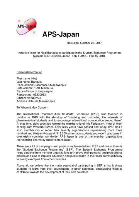Invitation letter (niraj bartaula) from japan