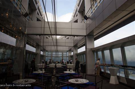 ozone rooftop bar  ritz carlton hong kong asia bars restaurants