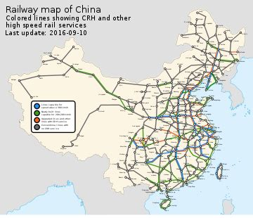 How Many Mph Is 300 Km by High Speed Rail In China