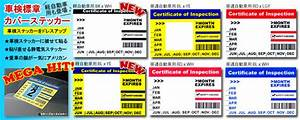 vehicle inspection sticker vehicle ideas With kitchen cabinets lowes with state inspection sticker