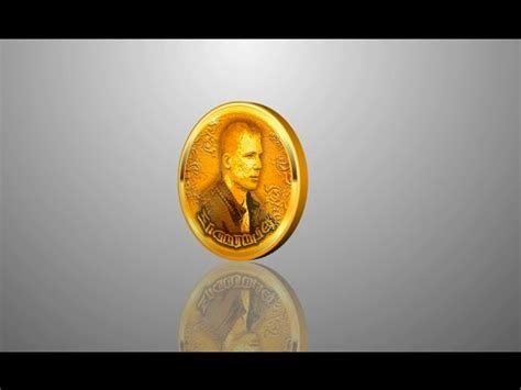 gold coin animation  effects lesson  coin rotation