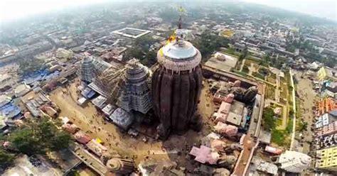 abadha yojana  develop puri  heritage  cultural