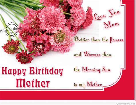 happy birthday mom quotes  wishes