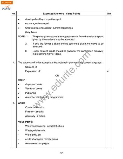 class  cbse english literature sample paper model
