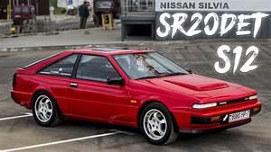 Nissan Silvia S12 Sr20det
