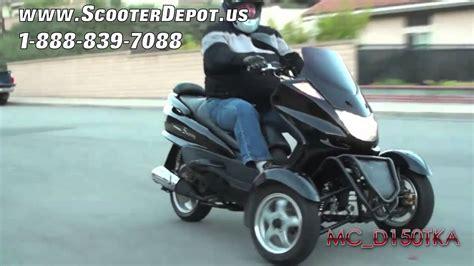 Mc_d150tka, Sunny 150cc 3 Wheels Trike Scooter At